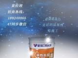 广东外墙工程水漆弹性抗裂厂家直销耐洗刷