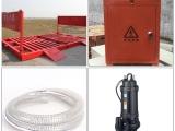 廠家直銷,全疆發貨各種型號 洗輪機