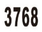 3768帆布鞋 诚邀加盟