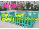 市政绿化护栏a昌江市政绿林护栏a市政绿化护栏生产厂家