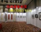 秦皇岛租赁年货会标准展位标摊标展公司