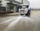 广州洒水车现车 不上户洒水车现车 可加装雾炮