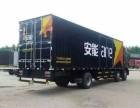 厦门到北京物流货运 免费上门提货 行李搬家冰箱洗衣机托运