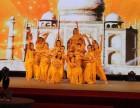 承接大型晚会 企业开业典礼 明星演唱会 单位或个人排舞