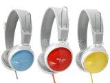 厂家批发 头戴式电脑耳机 声籁A583网吧电脑耳机 电脑语音麦克