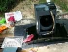专业清洗修理油烟机,修煤气灶,热水器,修水管