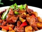 无锡短期博奥厨师技术培训私房菜培训招生