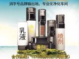 消字号产品加工OEM贴牌代加工ODM喷剂湿巾乳液膏剂油剂抑菌