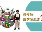 高考后留学必须要注意的五大陷阱,其中有泰国留学吗?