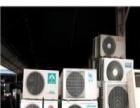 云南长期回收二手空调