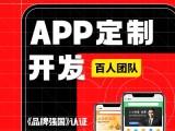 广州-小跑科技-广州APP定制开发-APP开发公司