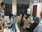 德阳博元电脑培训:德阳哪里有专业PPT设计培训学校