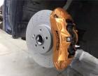 奔驰C180 制动改装德国AMG大六活塞刹车卡钳分泵鲍鱼套装