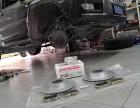 成都丰田普拉多刹车性能升级改装Dixcel刹车片盘