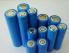 长期回收锂电池 锂电池废料 锂电池B级品 NMP