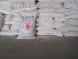 供应天津红三角纯碱碳酸钠/工业级纯碱/食品级纯碱