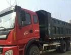 其他车辆农用车-车队一批二手自卸工程车便宜处理