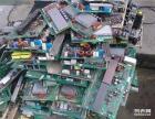 废旧电子元件回收 成都电子元件回收 成都废旧物资公司