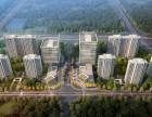北京大兴 招商雍合府售楼处热线电话:
