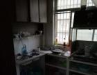 百益花苑3楼合租房向阳三室一厅有暖气无线网洗衣机可洗澡做饭