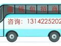盛钱包深圳总公司 盛钱包上海总代理 盛钱包山西总代理
