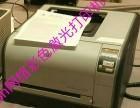 彩色激光打印机,机器打印效果好,耗材使用成本低
