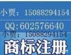 浙江金华 外观专利申请 横店化工电子工业区 找我