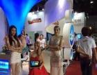 手机移动电玩城开发广州番禺源头加盟 网站代理