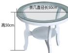个人转让休闲三件套桌椅,超便宜