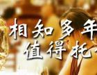 中国人寿保险,保险让生活更美好