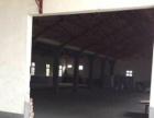 湖州市南浔区双林镇华桥村 厂房 1500平米