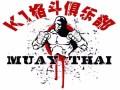 齐齐哈尔较好的,泰拳,散打,防身术训练馆,短期见效