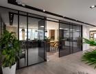 合肥办公室装修设计报价如何减少和控制增项情况