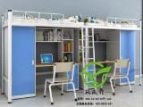 长沙学生宿舍用公寓床给人年轻化 活力实用凯威特学生宿舍家具
