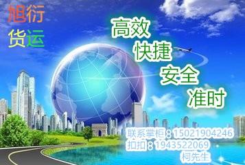 上海化工品国际快递