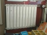 西安暖气片 西安散热器 西安燃气壁挂炉销售安装