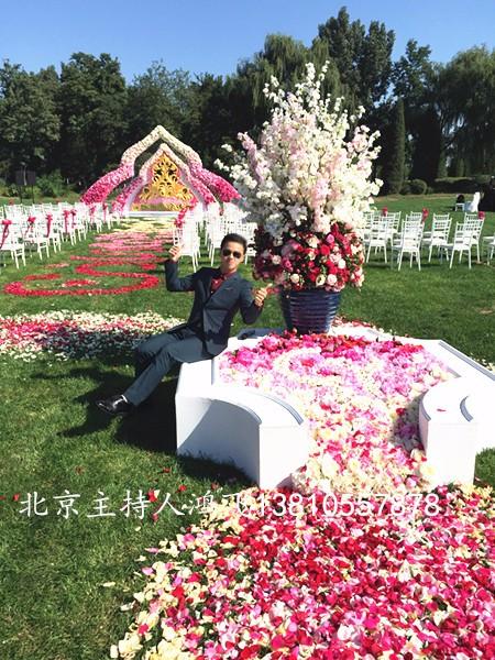 北京鸿飞团队策划主持一爱情海之恋婚礼一中西式高雅婚礼