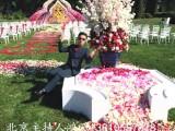 2019一一为爱而来一北京鸿飞团队策划主持一精彩绝伦婚礼乐章