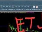 ET5软件 ET6软件 二元期权出售