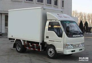 乌鲁木齐面包车出租 搬家,老兵大面包车搬家 货运