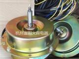 供应除湿机电机 1501专用 单相电容运转异步电动机