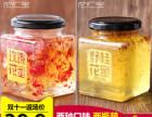 花汇宝蜂蜜多少钱,首选花汇宝,专业提供花汇宝蜂蜜