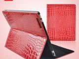 正品苹果配件 ipad3保护套 ipad4鳄鱼纹皮套 ipad2