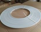 专业生产直销高弹性环保纤维片 玻璃纤维扁条价格实惠质量好