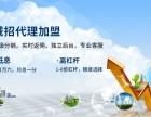 天津新金融项目加盟哪家好?股票期货配资怎么代理?