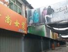 蠡县 蠡县政府对面步行街 商业街卖场 108平米