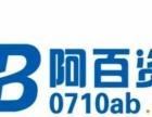 淘宝 京东 天猫代运营 网上商城建设代运营服务