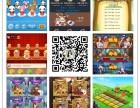 益智休闲手机微信游戏小程序定制开发