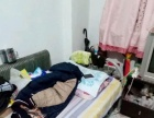 男生宿舍床位合租150元每月