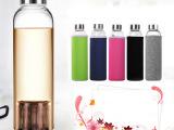 密封防漏玻璃杯带滤网带杯套创意广告杯礼品玻璃水杯定制玻璃瓶